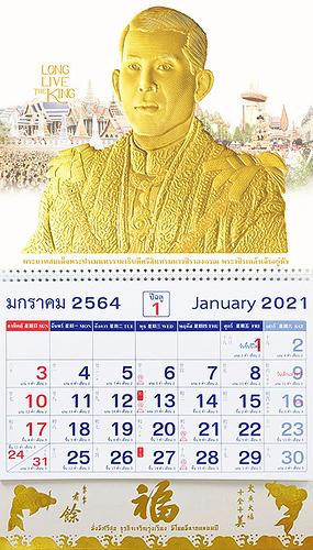 Calendar2021-Siample-M2