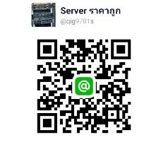 QR-serverราคาถูก